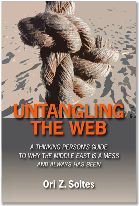 an analysis of the untangling of the web